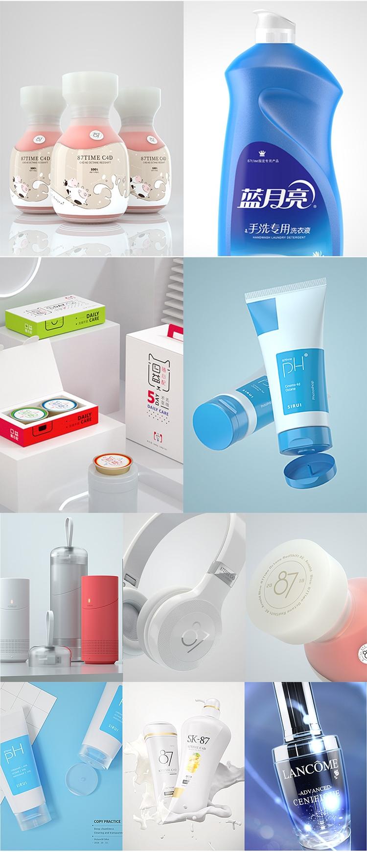 87time C4D OC电商产品建模渲染设计视频教程 高级案例带模型工程