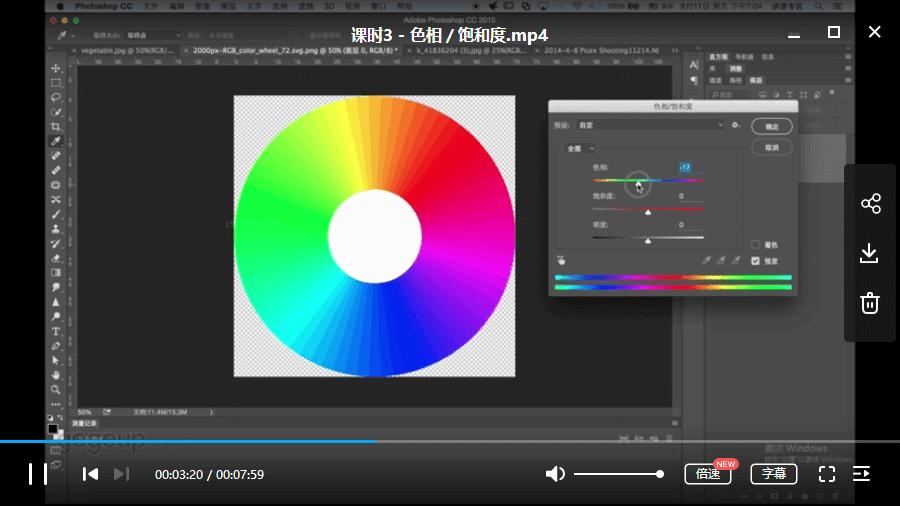 房迪时-数码影像中的色彩管理