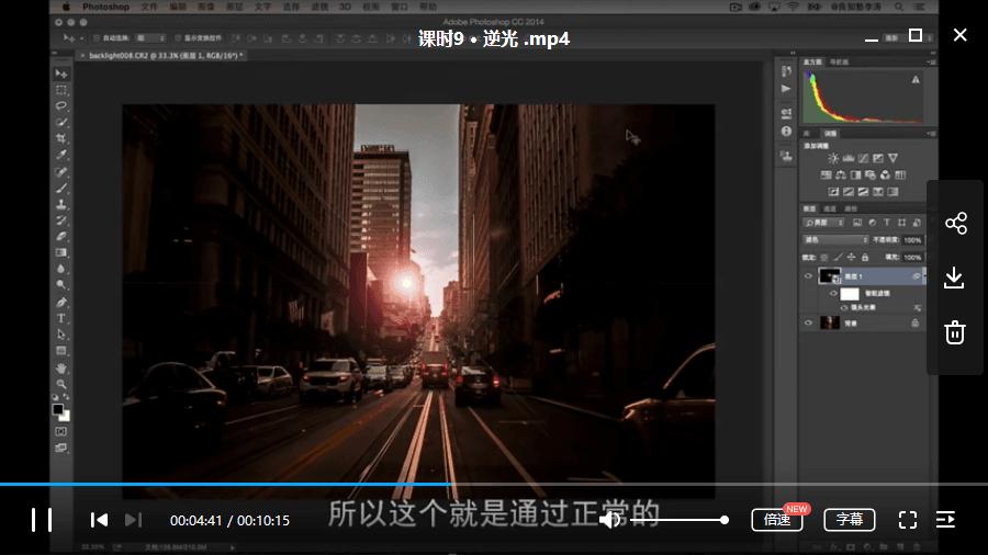 李涛-数码摄影后期高手之路视频课程