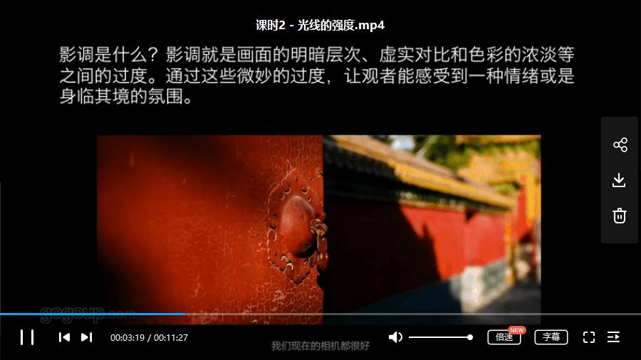 燕子木-风光摄影基础:光线和色彩的运用