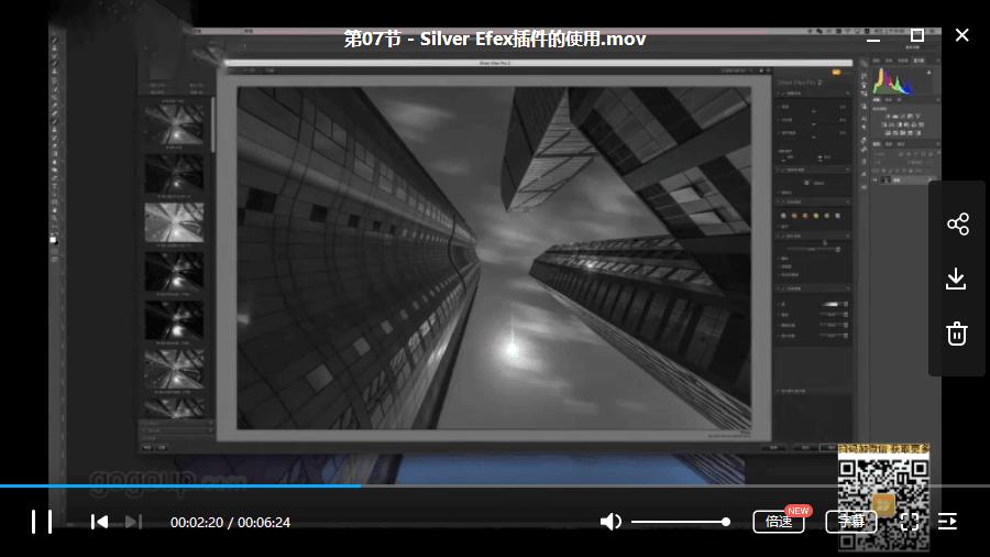 李大伟-黑白摄影明度建筑风格