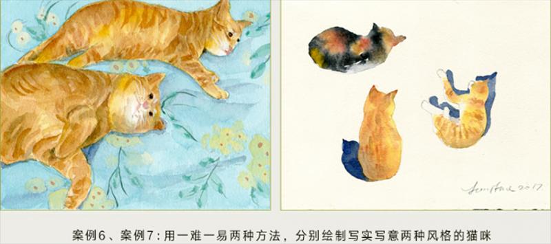 【第174期】红花-水彩三部曲之实用案例详解