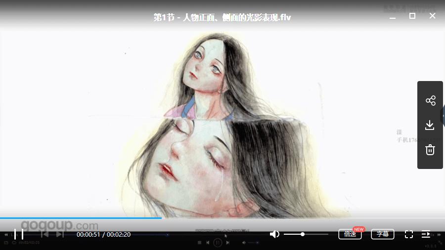 鹿溟山-幻想类古风手绘