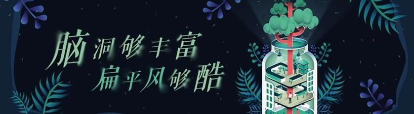 奶哥-AI商业插画:扁平风插图绘制