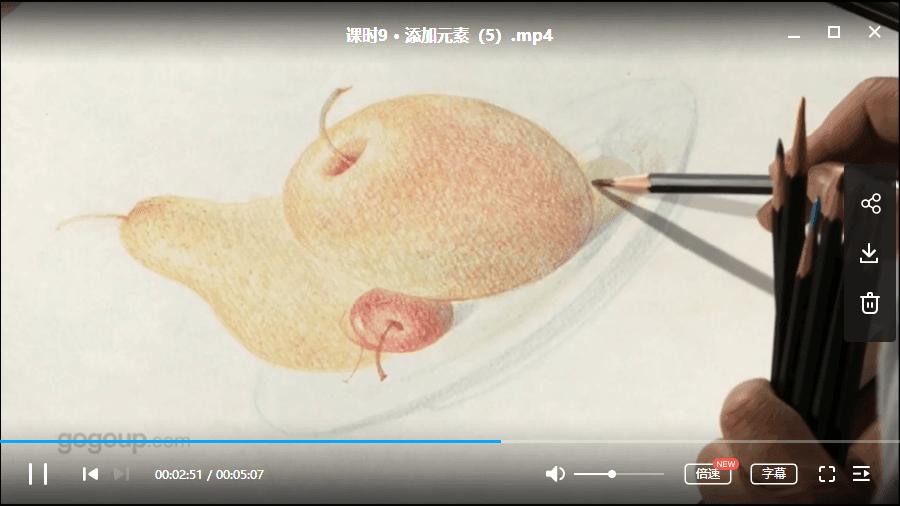 王东晟-插画师的12种武器:彩铅篇