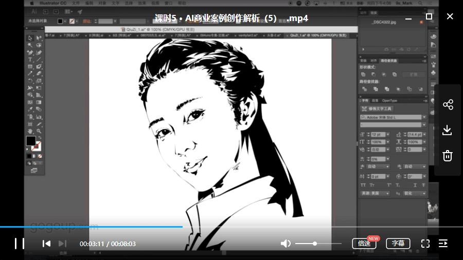 马骁-通过插画学AI