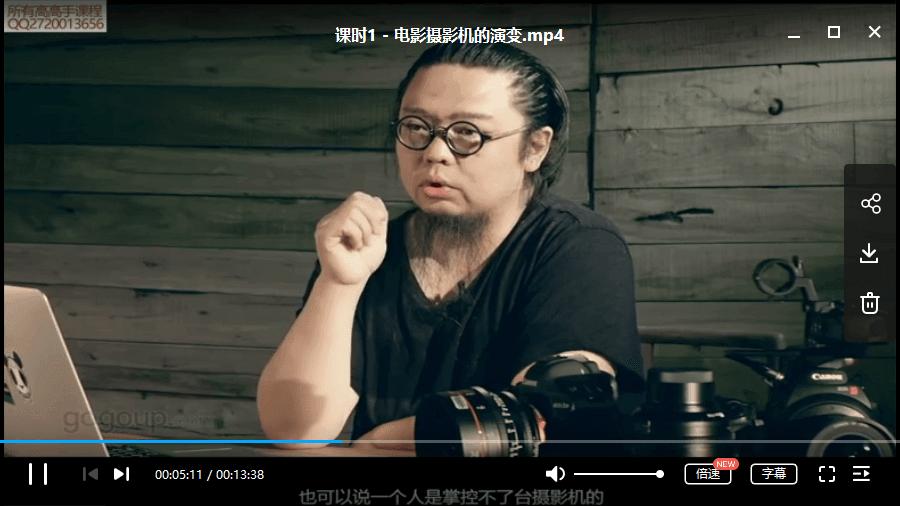 郝大鹏-电影摄影机的秘密